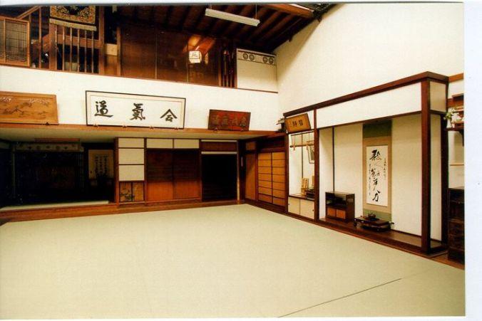 Sensei's Dojo