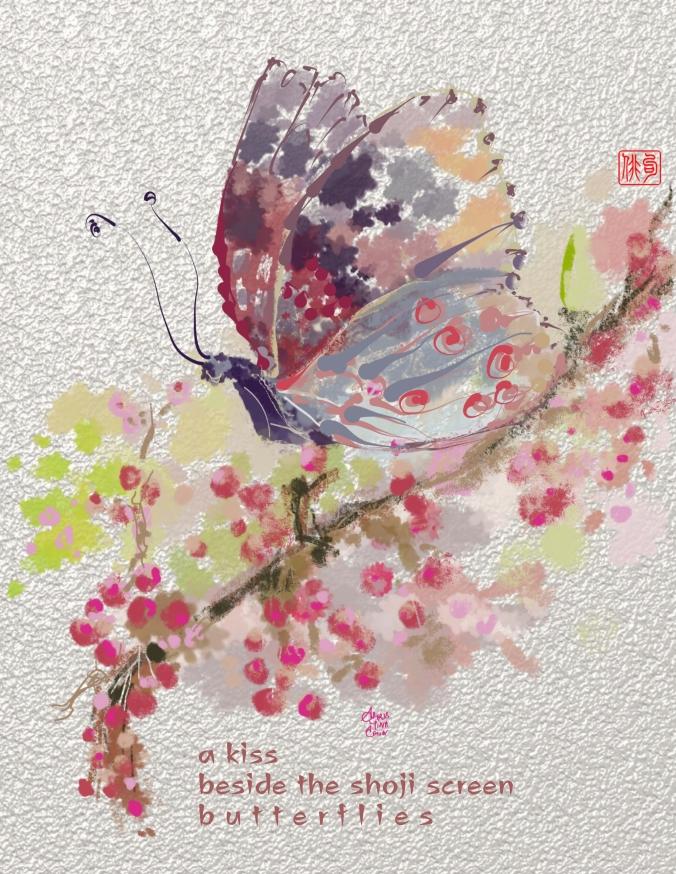 ChristinaChin_a kiss beside the shoji screen butterflies