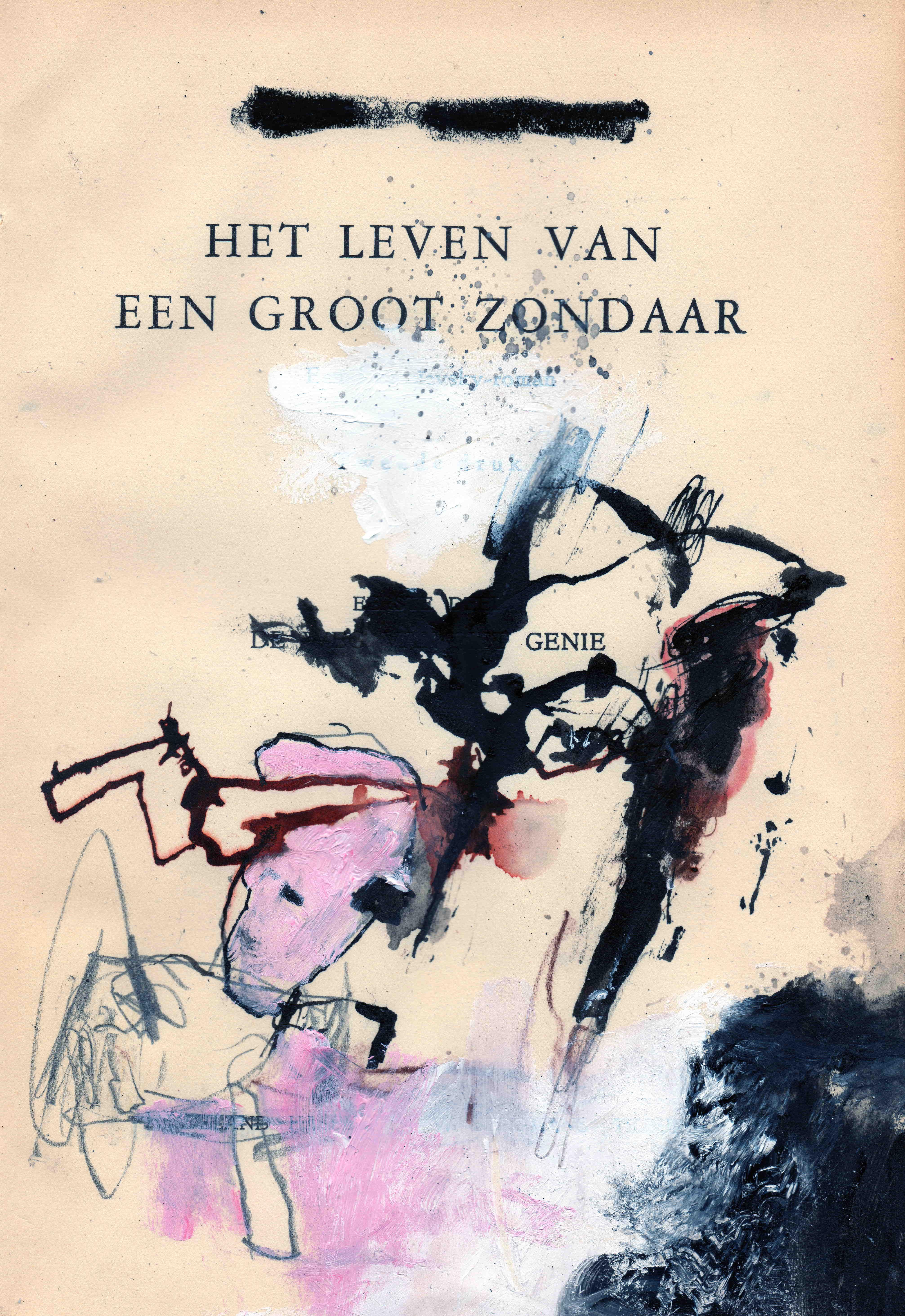 Het leven van een groot zondaar (genie), mixed media on paper, 14,6 x 21 cm, 2020 MH11
