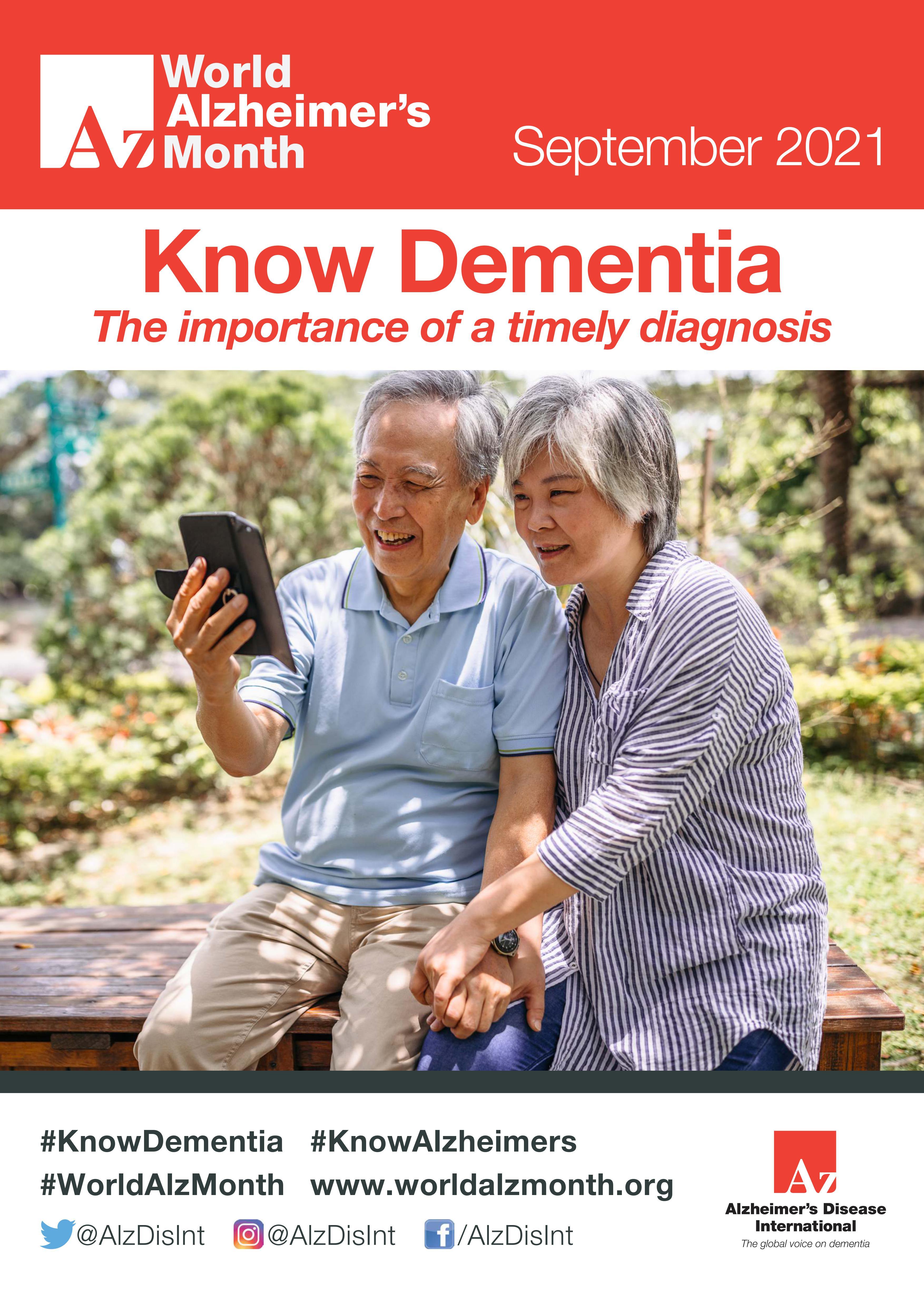 Alzheimers poster